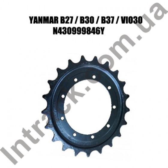 Ведущее колесо (звездочка) YANMAR В27 / В30 / В37 / VIO30