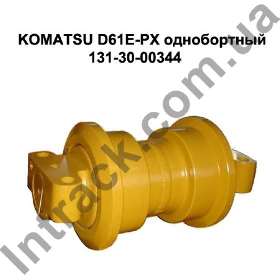 Каток опорный KOMATSU D61E-PX однобортный